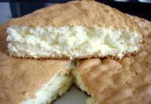 Gâteau de Savoie Léger WW